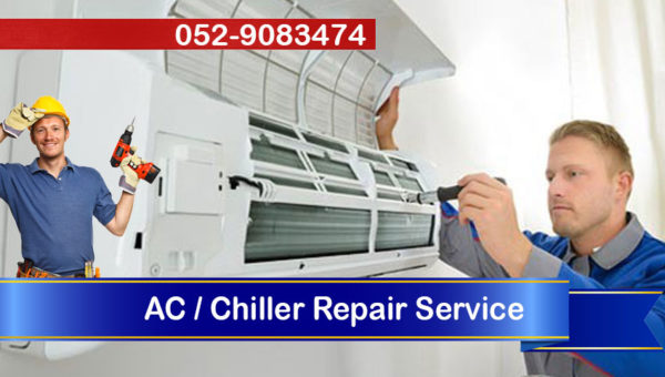 AC Chiller repair service dubai