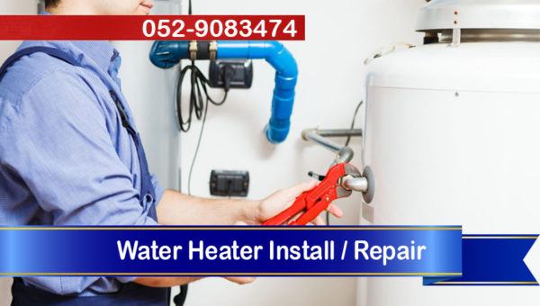 emergency water heater fixing dubai