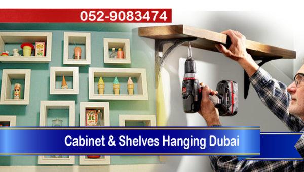 handyman cabinet shelves hanging dubai