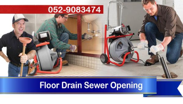 handyman plumber floor drain sewer opening